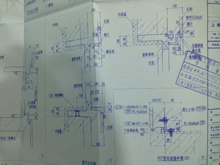 装配式建筑(PC建筑)的发展(39页)