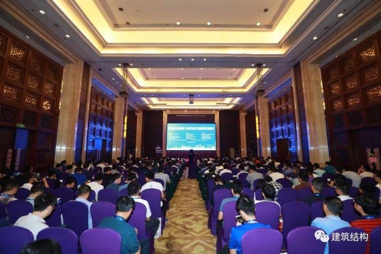 韦宏总工:华南理工大学广州国际校区装配式建筑设计与思考