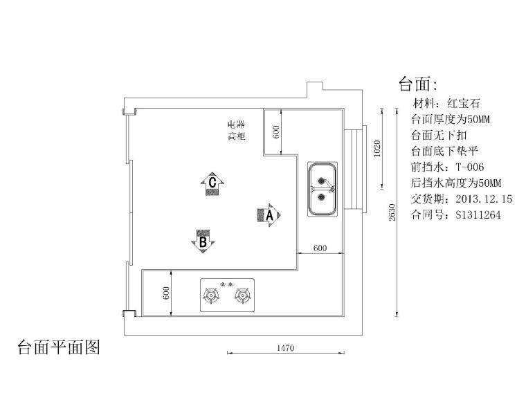 41套室内装修常用橱柜设计CAD图纸