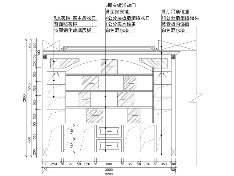 1款欧式造型酒柜CAD图纸