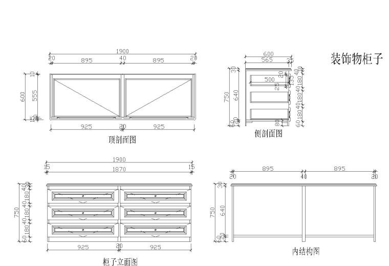 30款鞋柜设计CAD图库