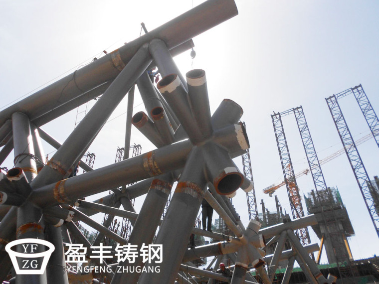 大型铸钢节点加载试验研究