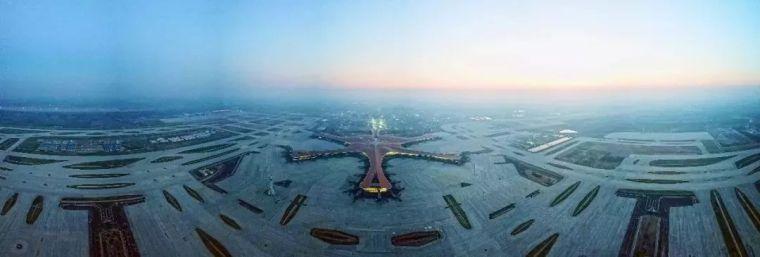 我国最大综合立体交通枢纽,北京大兴国际机场主要工程竣工!