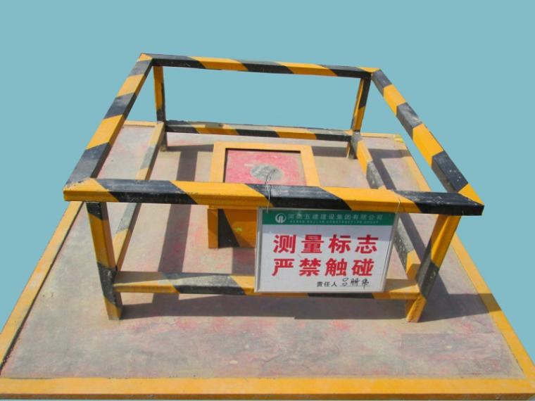 [郑州]剪力墙结构高层住宅项目测量放线施工方案(图片丰富)