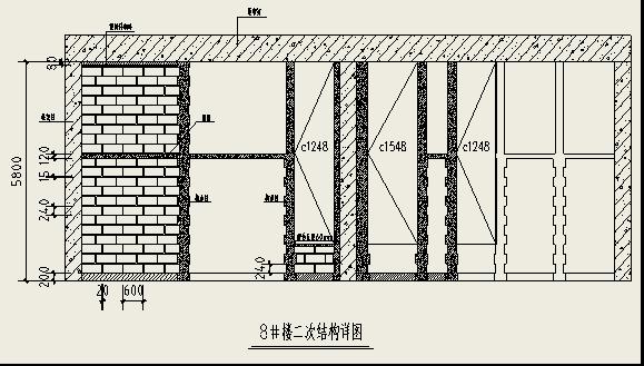 主体二次结构加气砼砌块砌筑施工方案