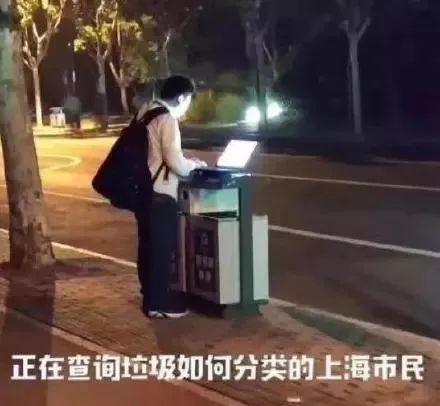 被垃圾分类逼疯的上海人...
