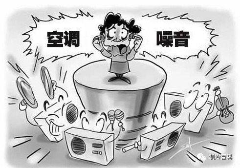 家用空调室内机常见噪音是什么原因