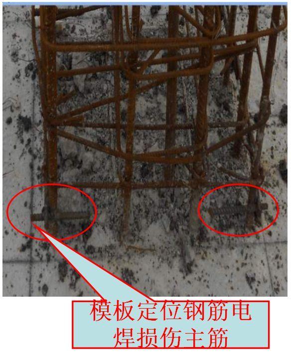 墙、板、梁钢筋连接施工要点及常见问题_6