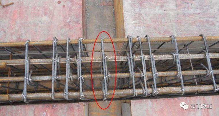 墙、板、梁钢筋连接施工要点及常见问题_27