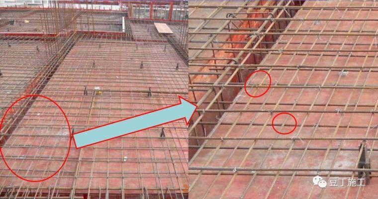 墙、板、梁钢筋连接施工要点及常见问题_43