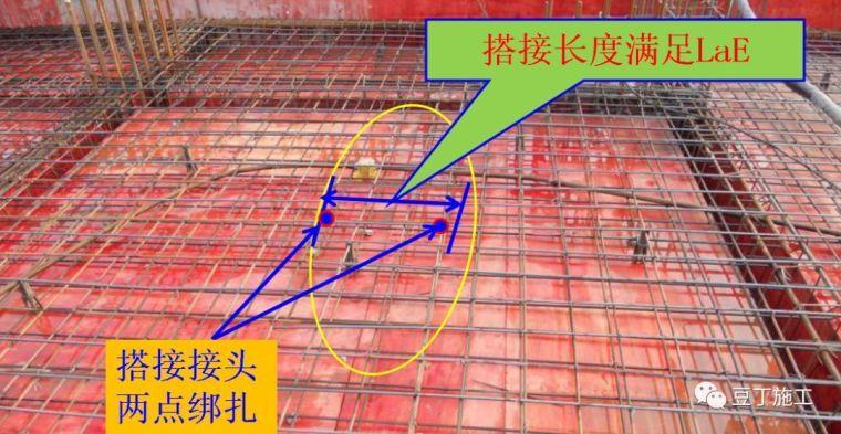 墙、板、梁钢筋连接施工要点及常见问题_42
