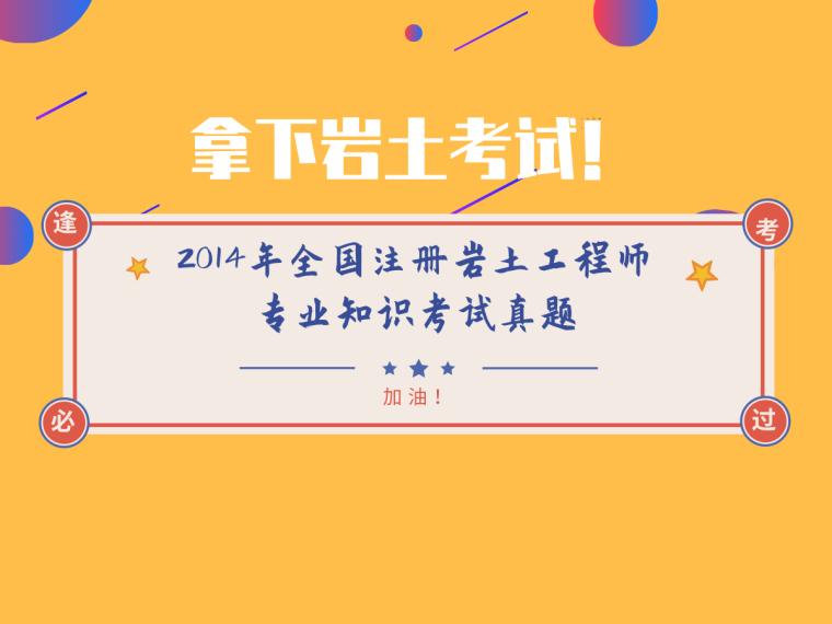 2014_自定义px_2019.07.02