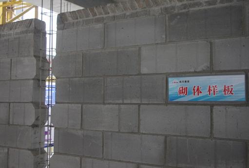二次结构标准做法(圈梁、过梁、构造柱)