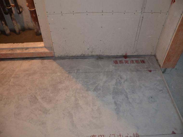 装饰装修工程施工放线操作规程(附施工验线记录)