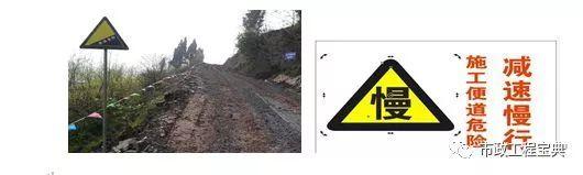 高边坡安全专项施工方案_4