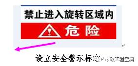 高边坡安全专项施工方案_2