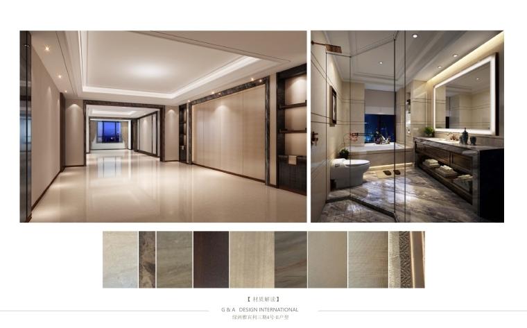 [上海]集艾-万科绿洲·雅宾利三期某四居室户型软装设计方案PPT+软装报价清单丨PPT+PDF
