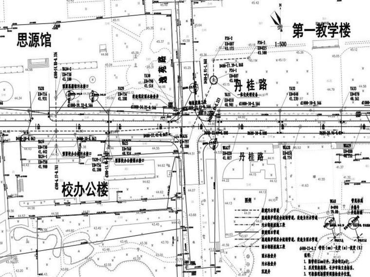 [湖南]雨污分流主管网改造项目图纸(pdf)