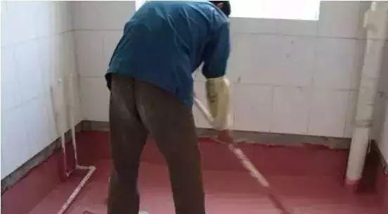 防水施工工艺