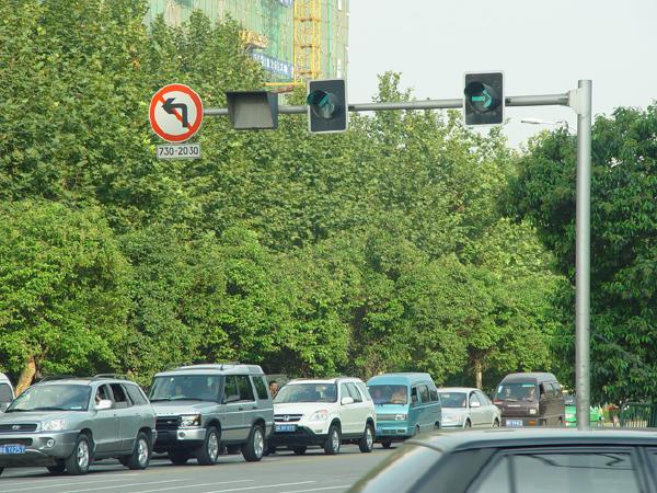 道路交通安全设施详细介绍PPT(140页)