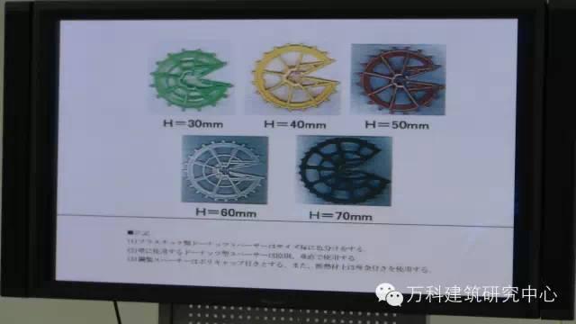 日本对混凝土保护层的控制措施,的确有一套!_26