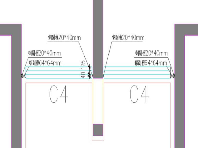 铝合金窗钢副框施工技术交底(图文丰富)