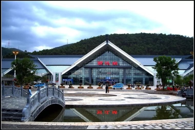 """中国高铁站 大丽铁路""""丽江站"""""""