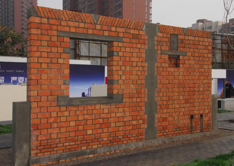 一级建筑施工企业项目绩效考核与薪酬管理办法