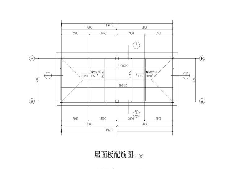 单层公园管理用房结构施工图(2016)