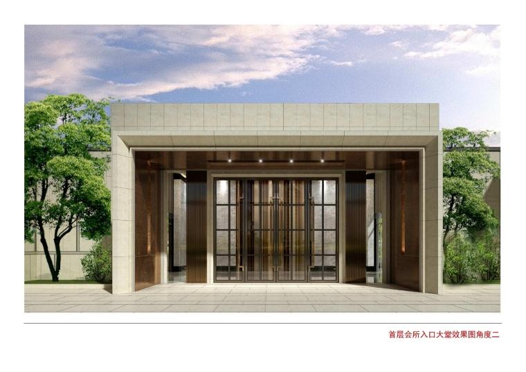 [上海]梁志天-董家渡项目住宅+会所+公寓公区深化设计+效果图(PDF+JPG)