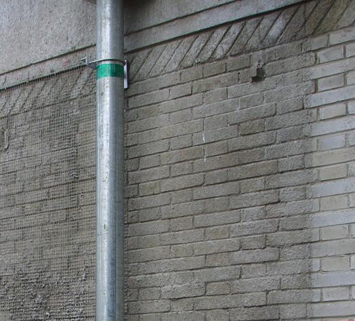 砌体抹灰二次结构工程施工工艺指引