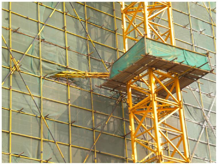 [牛栏江]水电站工程质量考核管理办法及奖罚制度