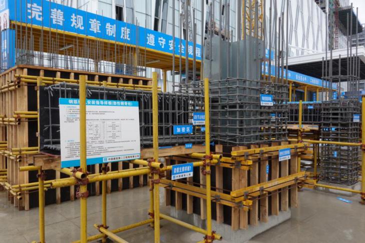 [北京]铁建工程客运专线试验监理细则(PPT)