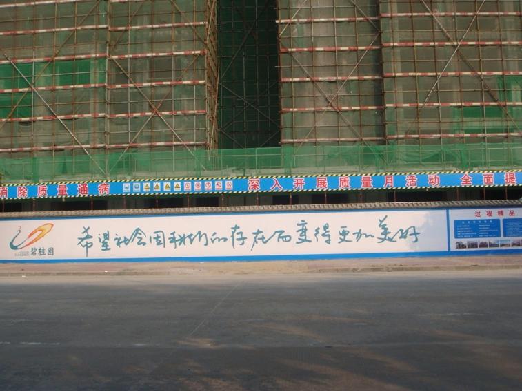 [宁波]工业园区附属工程监理细则