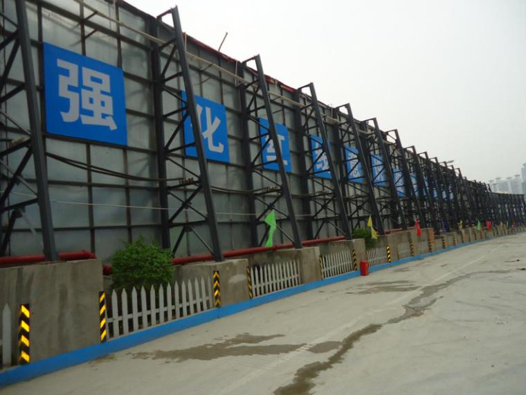 [泸县]公路改造工程监理实施细则