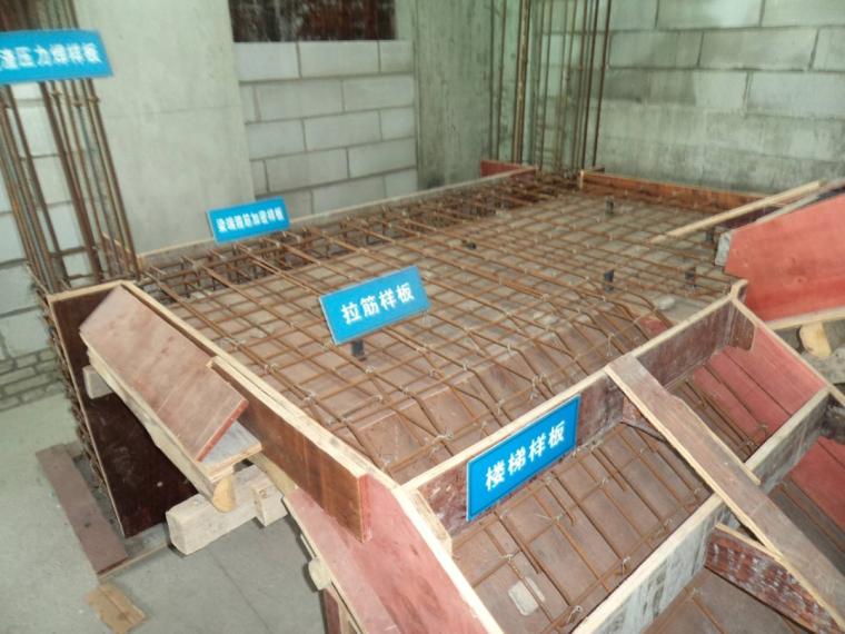 [榆林]公寓水电安装分项工程监理细则