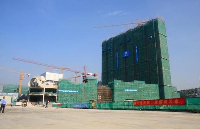 [南谯]农村水泥路(四级)公路工程监理实施细则