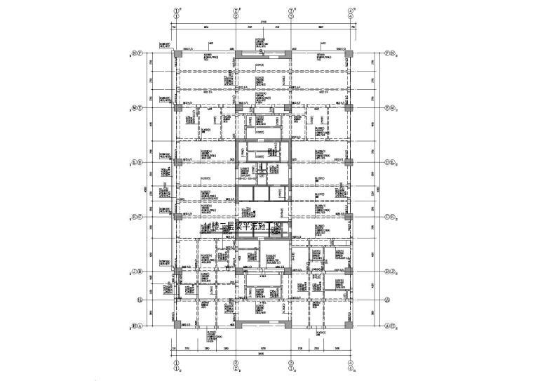 23层钢筋混凝土结构青枫公园办公楼施工图(2013年)