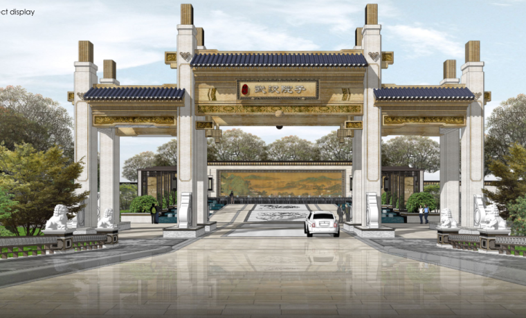 [湖北]武汉院子中式景观设计方案文本(共63页)