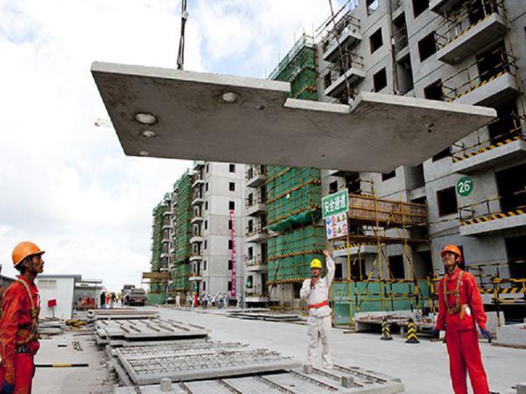 叠合楼板、预制楼梯施工技术交底PPT(施工现场图片丰富)
