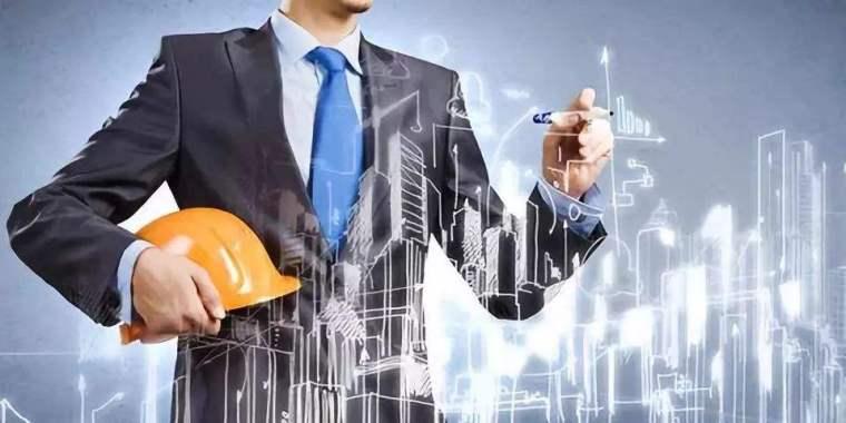 土建工程中工程量计算通常采用的几种顺序!