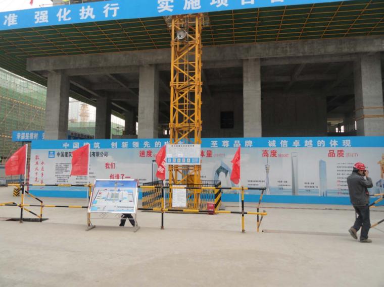 铁路建设工程监理规范实施细则(铁道科学研究院)