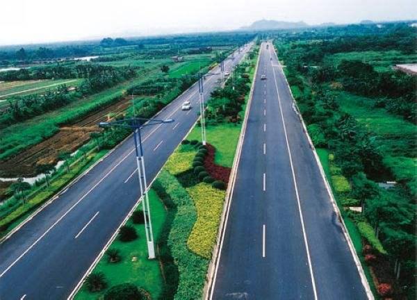 公路工程概、预算费用标准和计算方法
