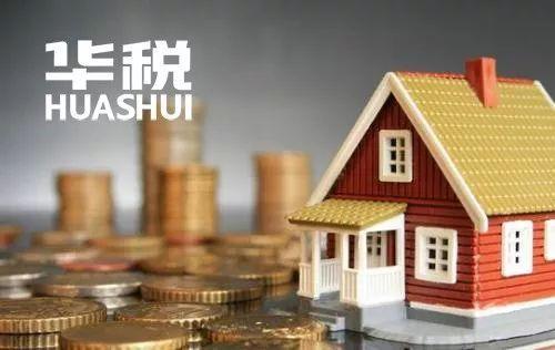 房地产企业土地增值税清算整体思路分析