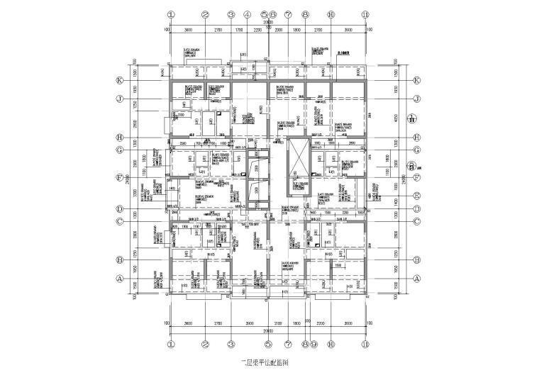 17层剪力墙结构住宅结构施工图(2012)