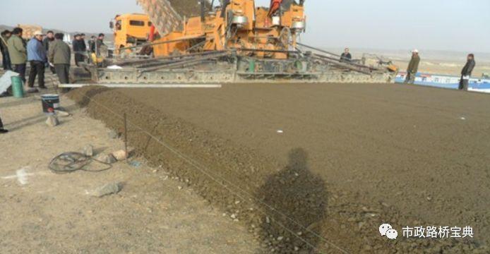 水泥稳定碎石底基层施工方案