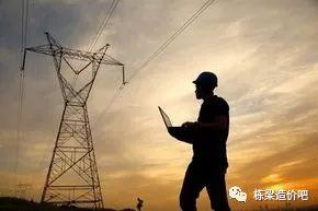 电气工程牛人整理——电线电缆基本知识_71