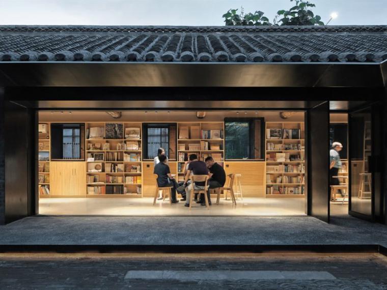 烟台所城里社区图书馆