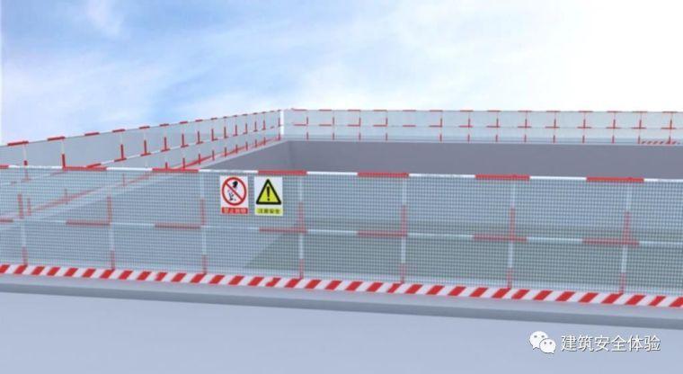 基坑工程施工现场安全文明标准化做法