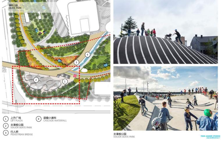 [上海]南站绿轴项目景观方案设计(露天广场,滑板广场,茶社等)附:CAD图纸,SU模型_7